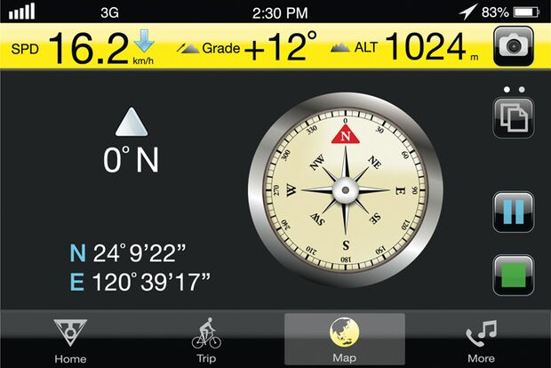 MB-Topeak-PanoBike-App-Kompass (jpg)