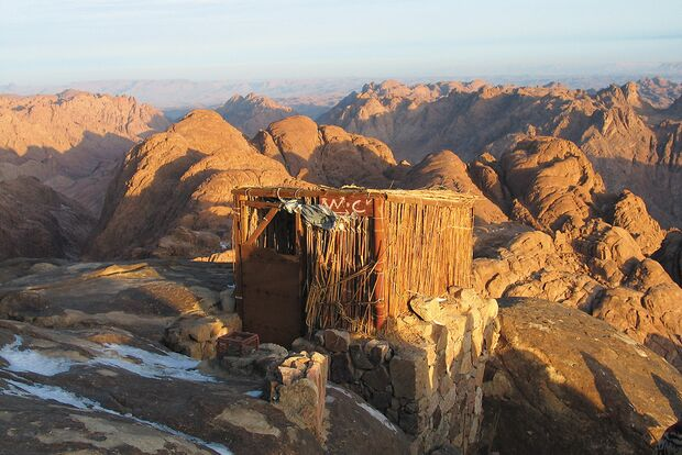 OD 0516 Klo im Nirgendwo Ägypten Sinai