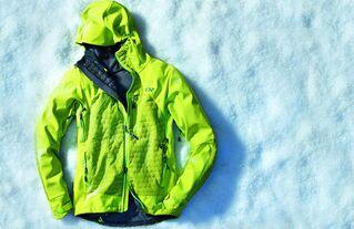 Testbericht: Haglöfs L.I.M. Essens Jacket outdoor