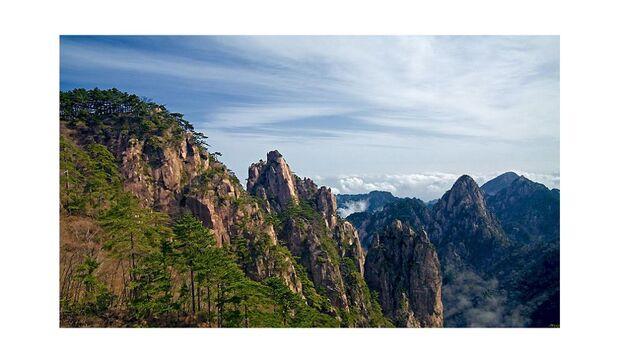 OD basislager reise china huangshan gebirge