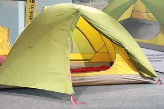 gorąca sprzedaż online informacje o wersji na Kod kuponu Video: Jack Wolfskin Skyrocket III Dome Leichtzelt - outdoor ...
